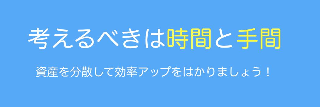 スクリーンショット 2016-05-17 11.40.19