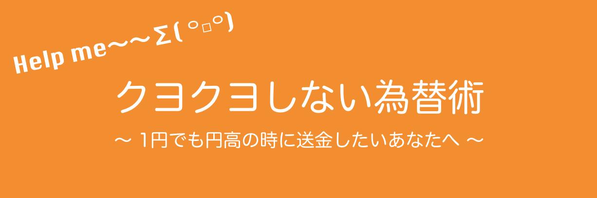スクリーンショット 2016-05-11 9.45.59